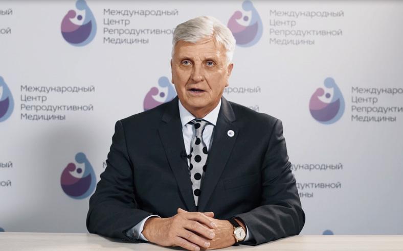 ICRM俄罗斯试管婴儿