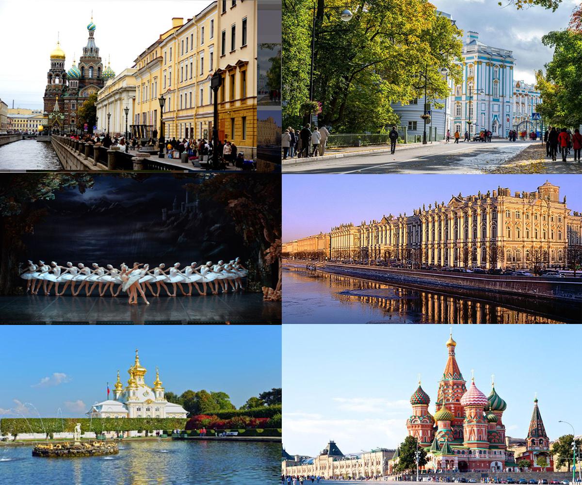 赴俄罗斯旅游咨询