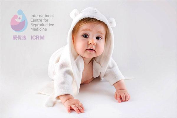 俄罗斯试管婴儿技术